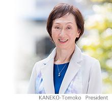 KANEKO-Tomoko President Showa Women's University